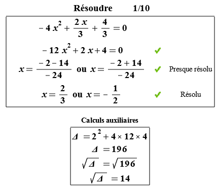 Calculs auxiliaires